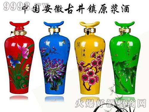 坛子酒-梅兰竹菊