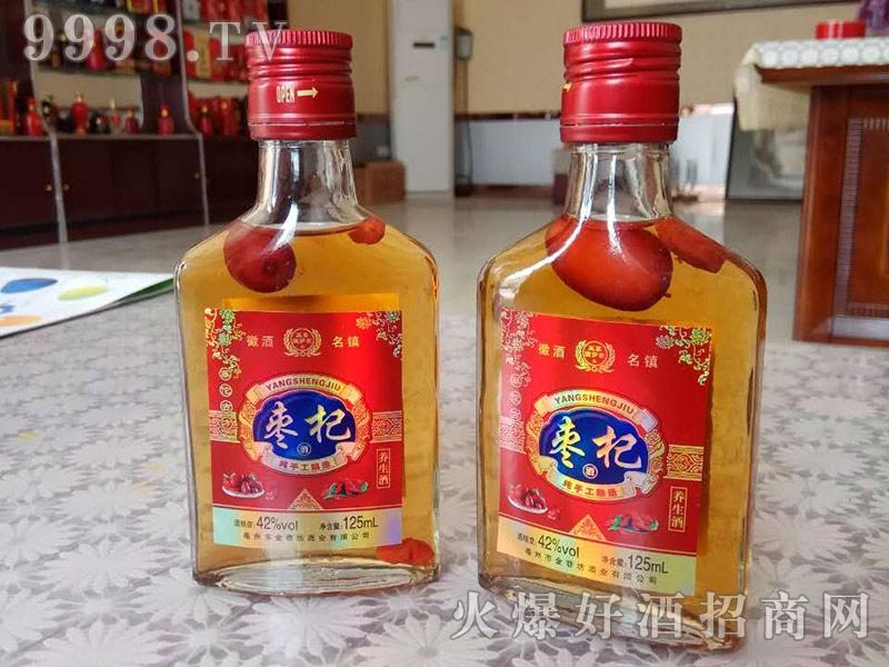 枣杞酒42度-保健酒招商信息