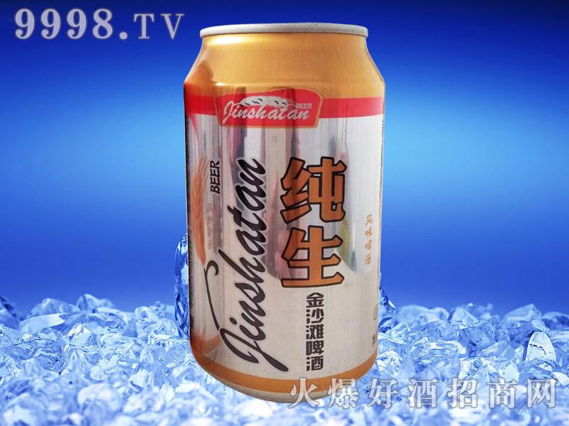 金沙滩纯生啤酒330ml(罐装)