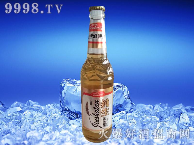 金沙滩纯生啤酒500ml(瓶装)