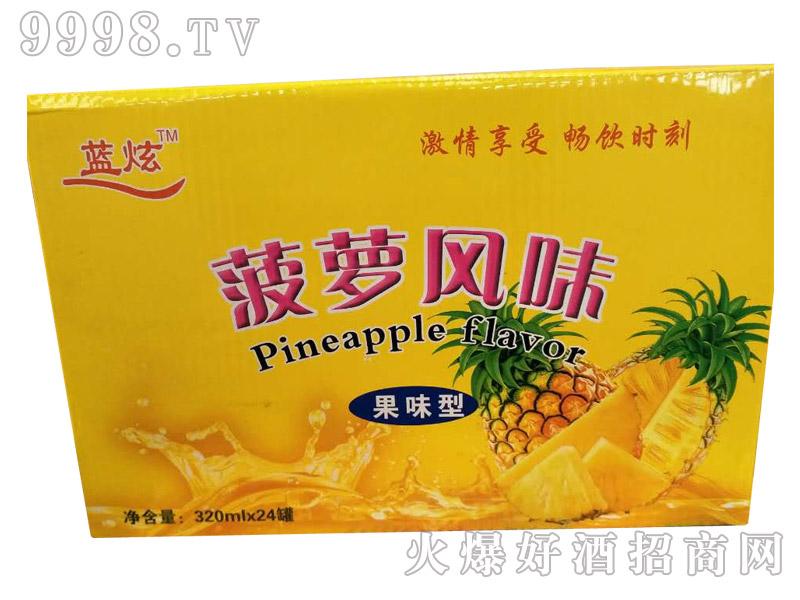 蓝炫菠萝风味果味型