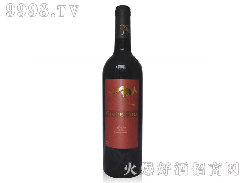 袋鼠王梅洛干红葡萄酒