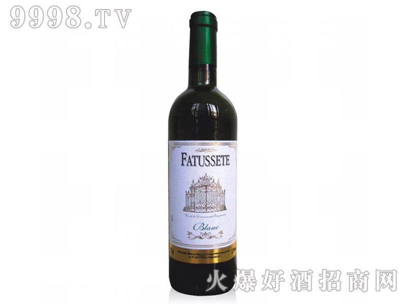 法图思堡干白葡萄酒