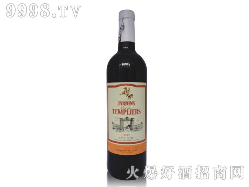 花园骑士IGP干红葡萄酒
