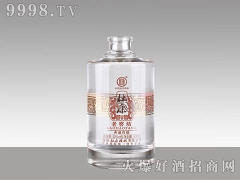晶白玻璃瓶HM-028杜康500ml