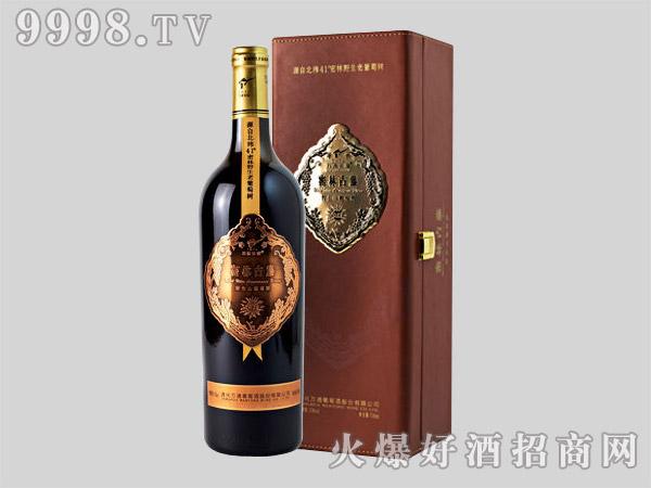 万通密林古藤野生山葡萄酒