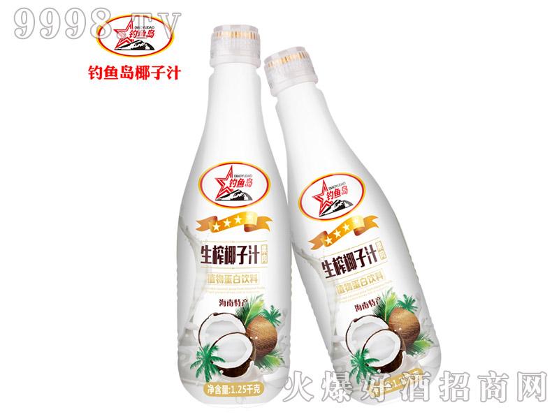 钓鱼岛生榨椰子汁1.25kg