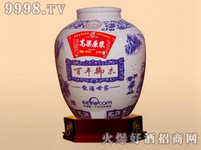 百年御泉酒高粱原浆