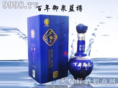 百年御泉酒蓝樽