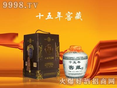 百年御泉酒15窖藏