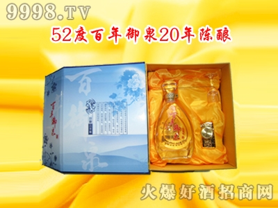 百年御泉酒20陈酿