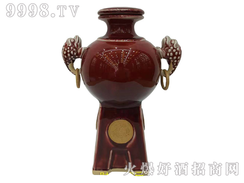 古家百年酒财富樽7斤红