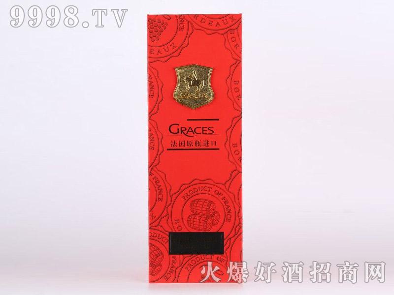 格拉芙红色单支礼盒