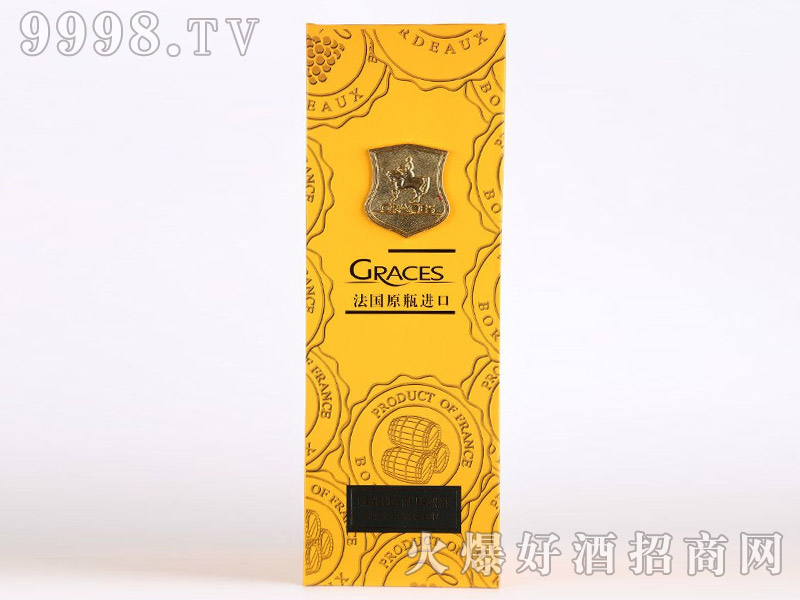 格拉芙黄色单支礼盒