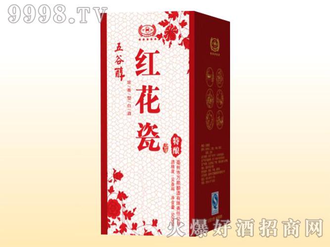 五谷醇酒・红花瓷特酿