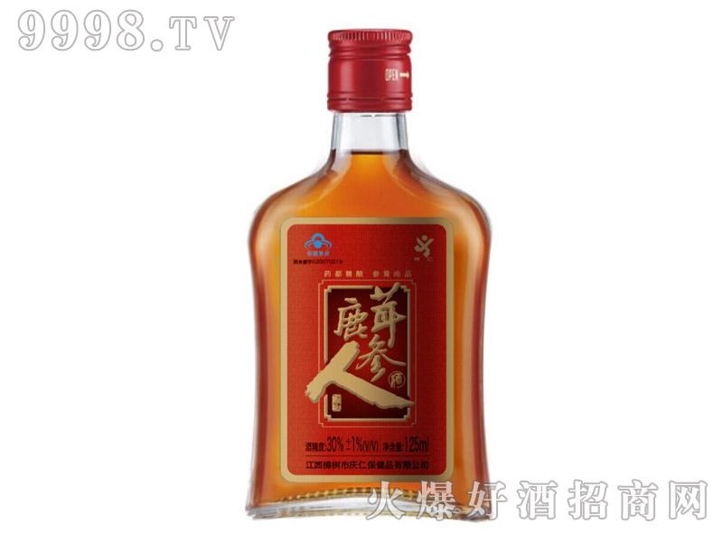 鹿茸人参酒125ml