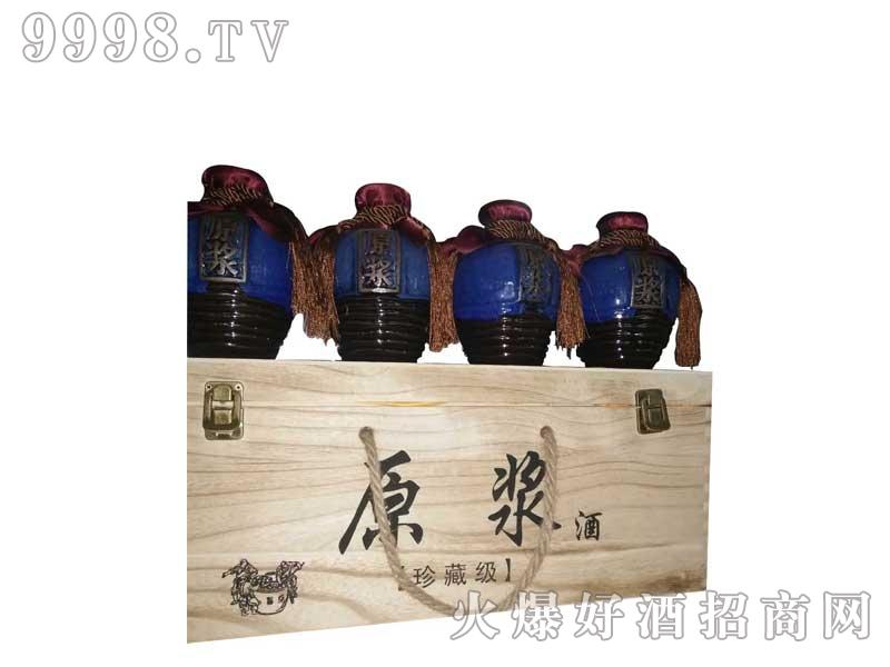 陶瓷坛装蓝色原浆