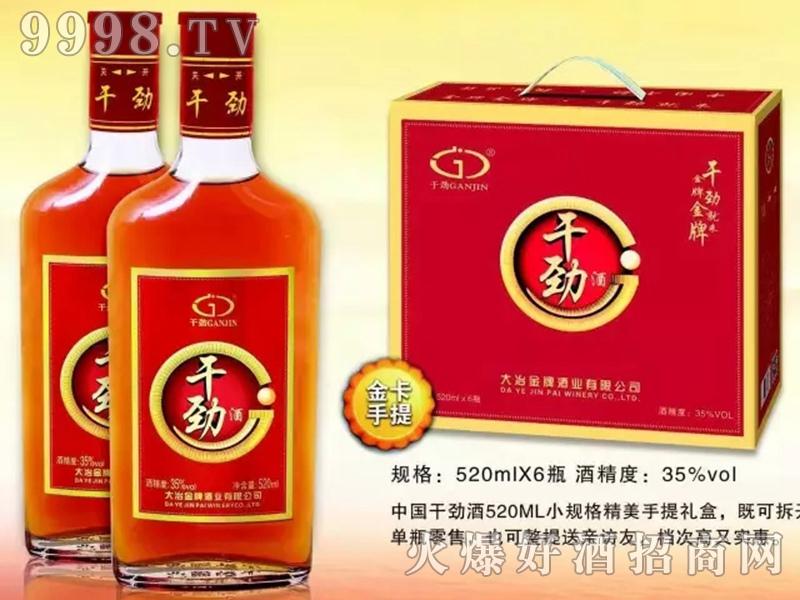 干劲酒520ml×6瓶-保健酒招商信息