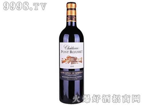 法国罗塞桥城堡干红葡萄酒