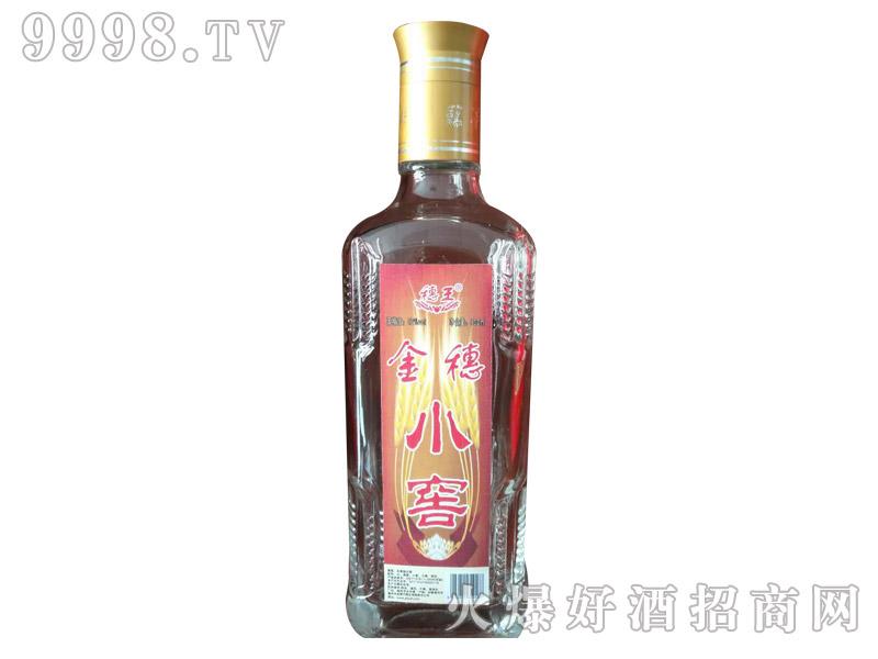 金穗小窖酒