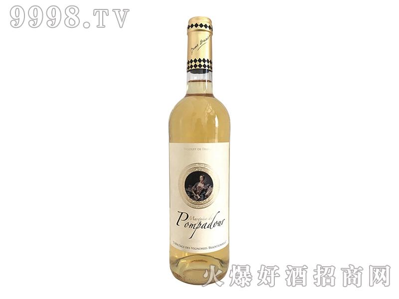 蓬帕杜侯爵夫人干白葡萄酒JK018