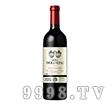 拉德维多干红葡萄酒JK014