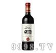 贝尔维干红葡萄酒JK012