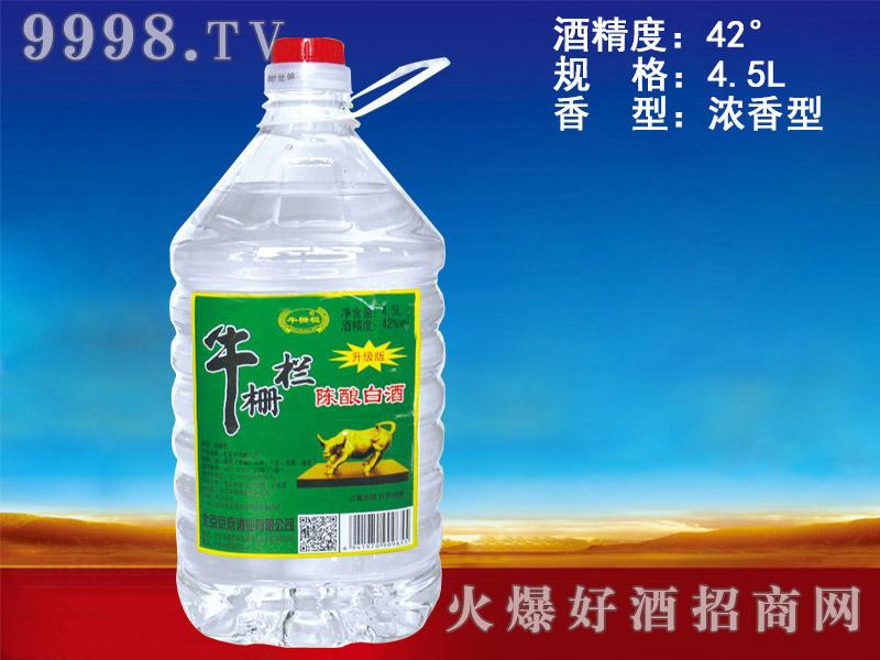 牛栅栏陈酿白酒升级版4.5L