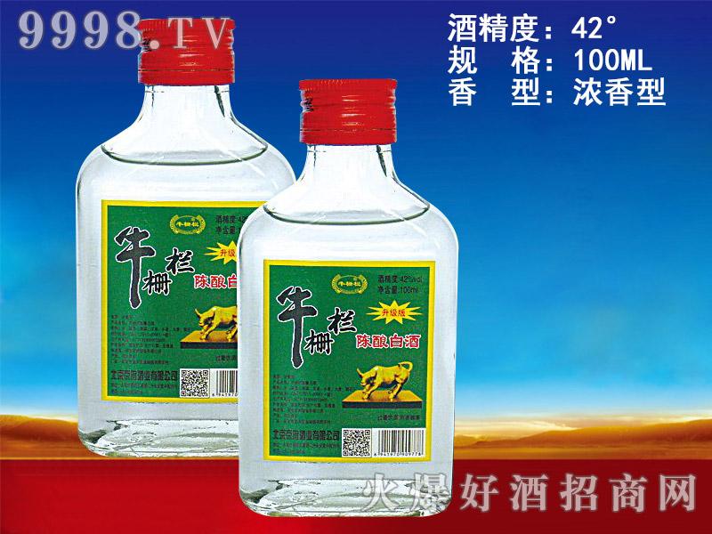 牛栅栏陈酿白酒升级版100ml