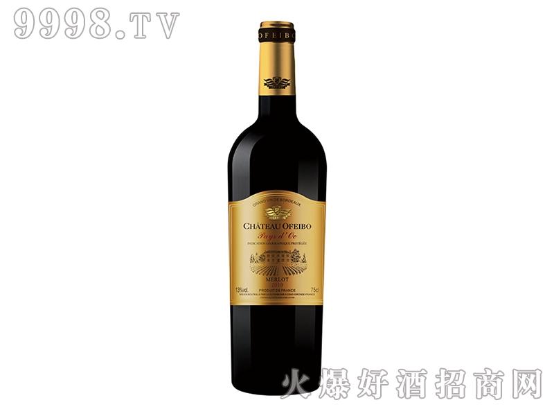 欧菲堡波尔多干红葡萄酒JK021