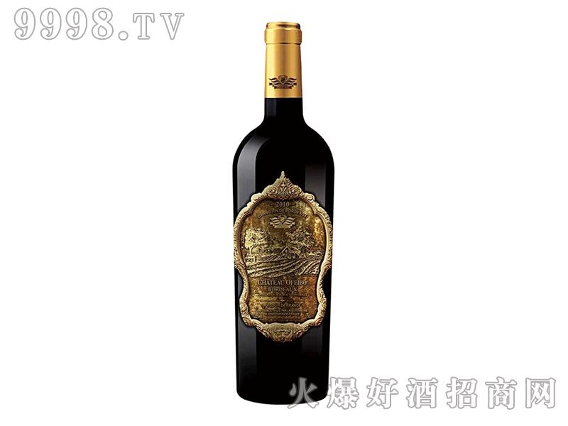 欧菲堡高菲干红葡萄酒JK020