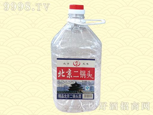 北京二锅头酒56度5L(白标)