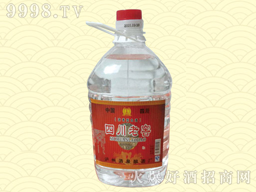 四川老窖酒50度4.5L