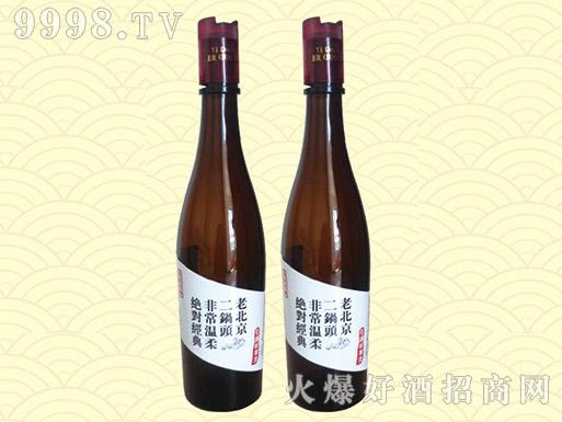 老北京二锅头酒42度480ml(棕瓶)