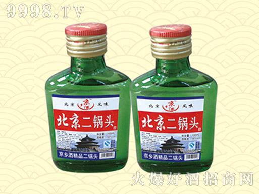 北京二锅头酒56度100ml(简装绿)