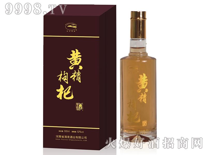 黄精枸杞酒52度-保健酒招商信息
