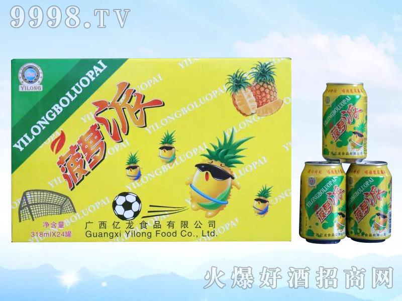 亿龙啤酒・菠萝派318ml