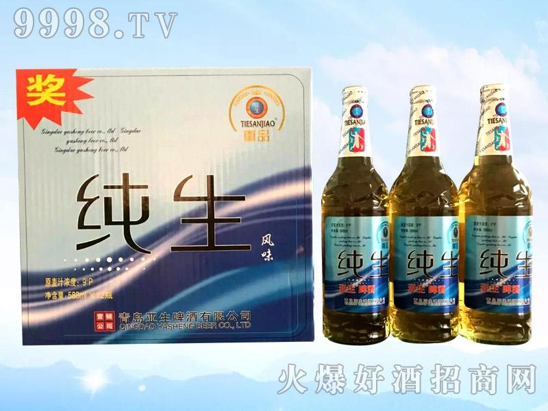 亚生啤酒・纯生风味588ml