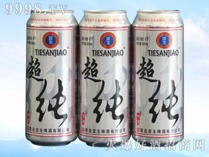 亚生啤酒・超纯488ml-啤酒招商信息