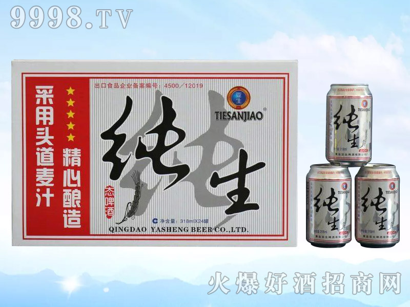亚生啤酒・纯生态318ml