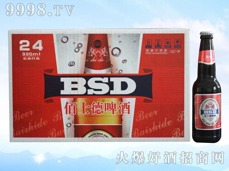 佰士德啤酒330ml