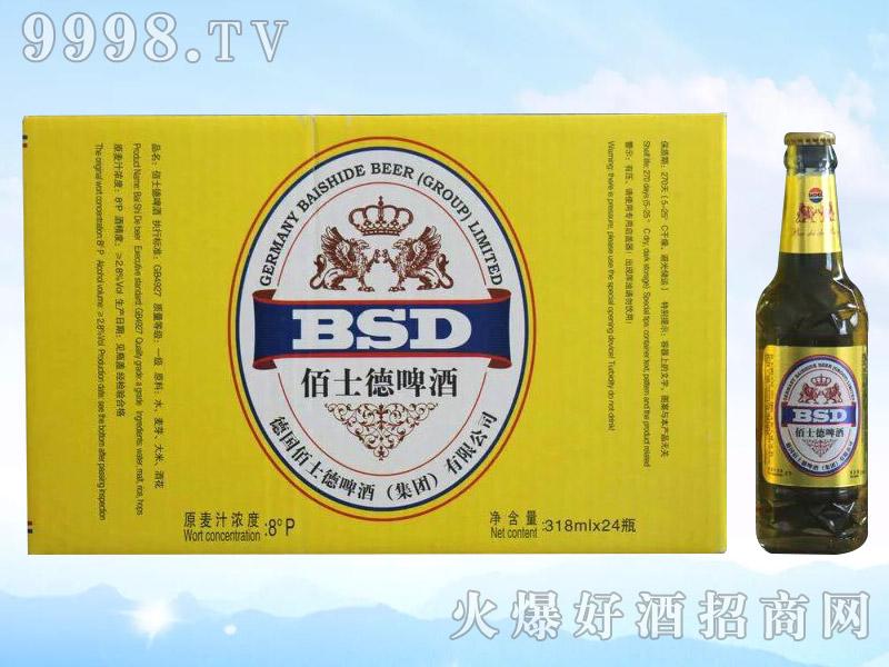 佰士德啤酒318ml