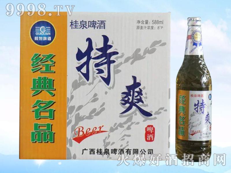 桂泉啤酒・特爽588ml