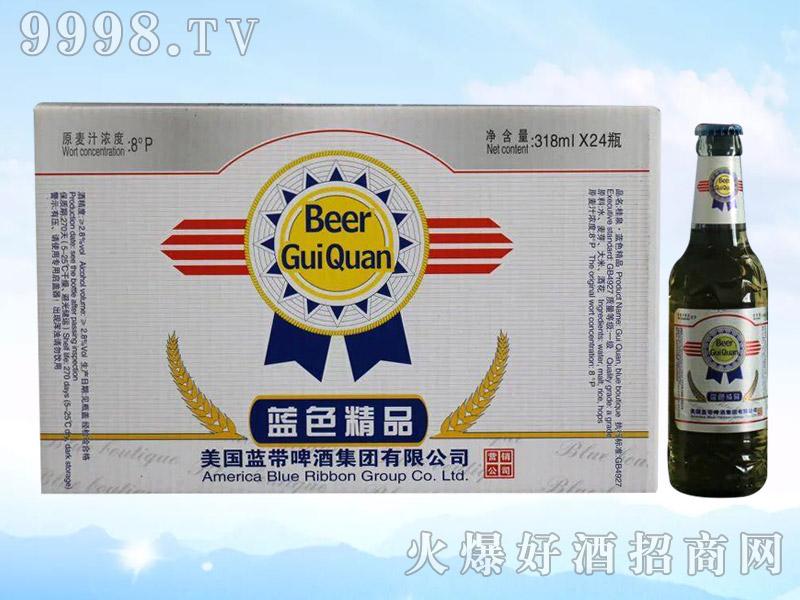 桂泉啤酒・蓝色精品318ml