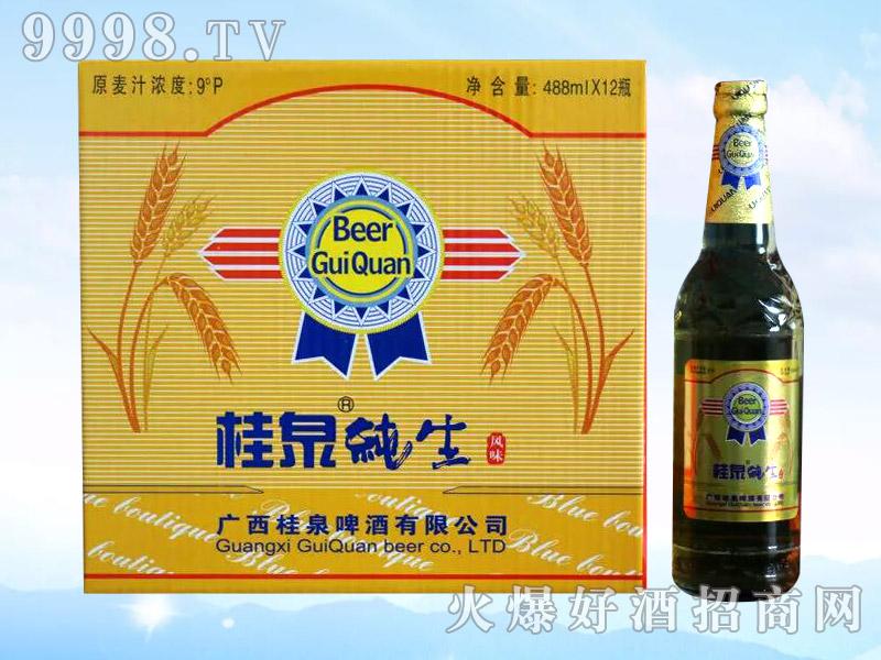 桂泉啤酒・纯生风味488ml