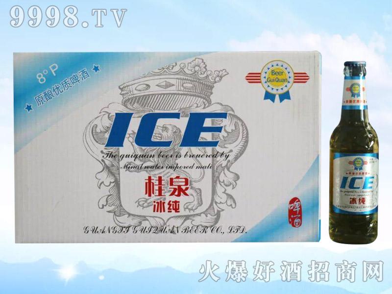 桂泉啤酒・冰纯ICE-318ml