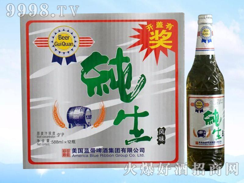桂泉啤酒・纯生风味588ml