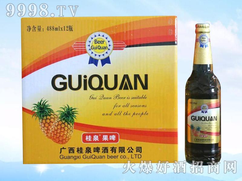 桂泉果啤488ml-啤酒招商信息