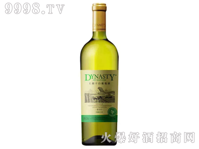 王朝窖酿三年雷司令干白葡萄酒