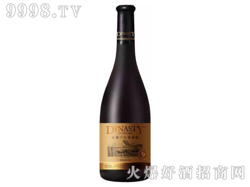 王朝窖酿解百纳干红葡萄酒